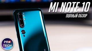 Все о Xiaomi Mi Note 10 обзор CC9 Pro + обзор MIUI 11