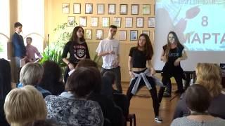 Танец 11 класса на 8 марта
