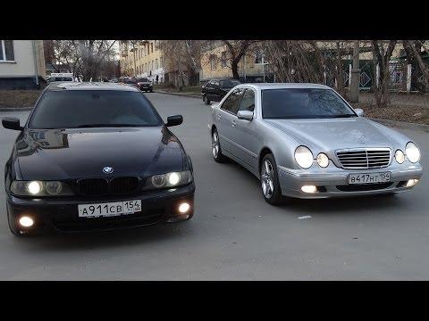 Сравнительный Тест Обзор Mercedes Benz E class w210 и BMW 5 series e39