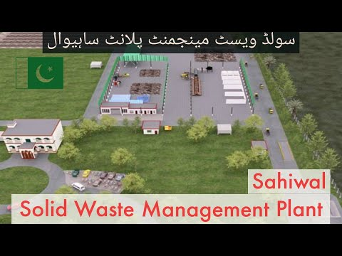 Solid Waste Management Plant in Pakistan || Imran Khan Project || Pollution Free Pakistan
