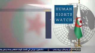 حقوق الإنسان في الجزائر