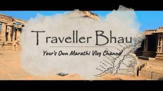 Traveller Bhau Teaser | Marathi Vlogger | Travel Videos