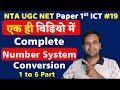 Gambar cover Nta Ugc Net Paper ICT- Complete Number System Conversion in One #19