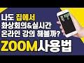[낚시x] 무료로 최신 일본 야동 보는법 - YouTube