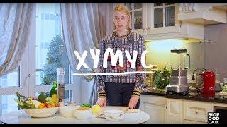 Как приготовить хумус: простой и полезный рецепт
