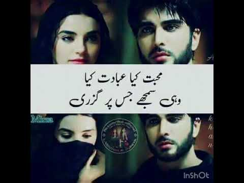 Best Two Line Urdu Shayari