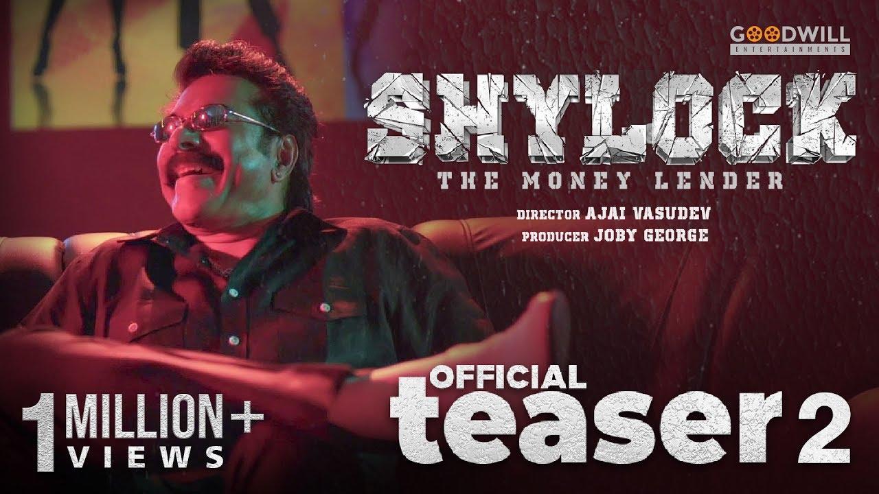 Shylock Official Teaser 2 | Mammootty | Ajai Vasudev | Gopi Sundar | Goodwill Entertainments
