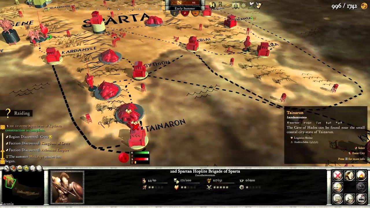 войны спарты взлом на жемчуг