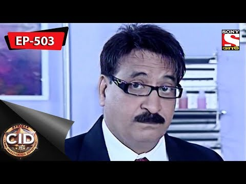 CID (Bengali) -  Ep 503  - Bhoot Bungalow  - 20th January, 2018