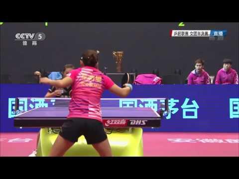 2016乒超女团半决赛 文佳VS刘诗雯