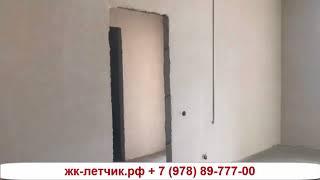 Купить квартиру от застройщика в Севастополе -  Domus