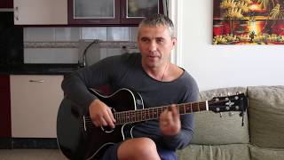 Как играть Дочь прокурора (Cover) под гитару, аккорды