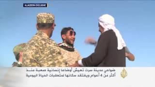 ضواحي سرت الليبية تعيش أوضاعا إنسانية صعبة