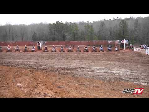 Aonia Pass - Round #1 - ATVMX National - Atvision - 2013