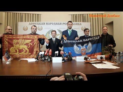 Донецк посетила делегация
