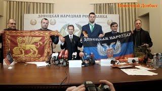 Донецк посетила делегация из Италии