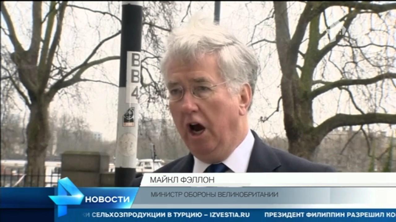 Ответственность за теракт в центре Лондона на себя взяла запрещенная в России ИГИЛ