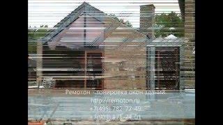 Тонировка окон зеркальными пленками.  Window tinting. Пленки с односторонней видимостью.(, 2016-01-30T19:09:43.000Z)