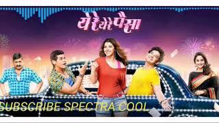 Khandala ghat song yere yere paisa marathi movie