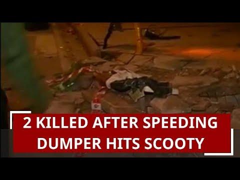 Morning Breaking: 2 killed after speeding dumper hits scooty near India Gate in Delhi