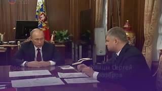Путин одобрил строительство сквозного ж/д сообщения через Москву