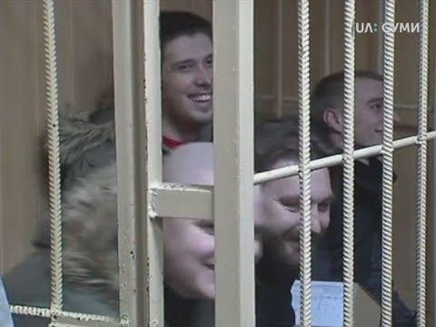 UA:СУМИ: Полоненим українським морякам обирають запобіжний захід