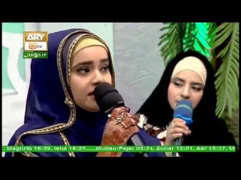 MEHFIL-E-MILAAD-E-MUSTAFA (FEMALE) - 1st December 2017 - ARY Qtv