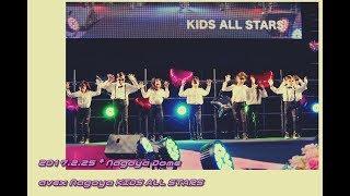 "KIDS ALL STARS ""HAPPY MAMA FESTA"" 2017.02.25 ナゴヤドーム"