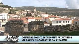 ΕΡΓΑΣΙΕΣ ΛΙΜΑΝΙ ΝΑΥΠΑΚΤΟΥ