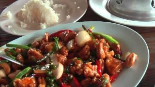 ТАЙЛАНД: Курица с кешью на острове Чанг (Koh Chang)