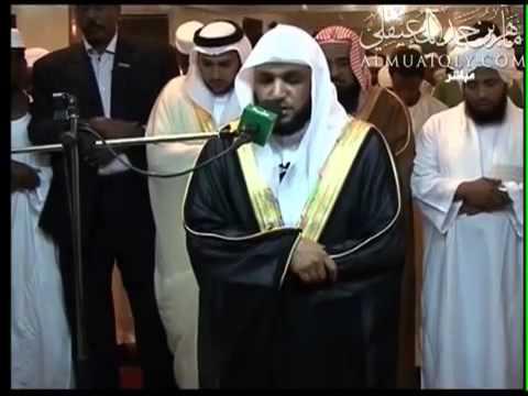 Sheikh Maher Al Muaiqly in Sudan- Surah Al Balad & Al fajr  1433هـ