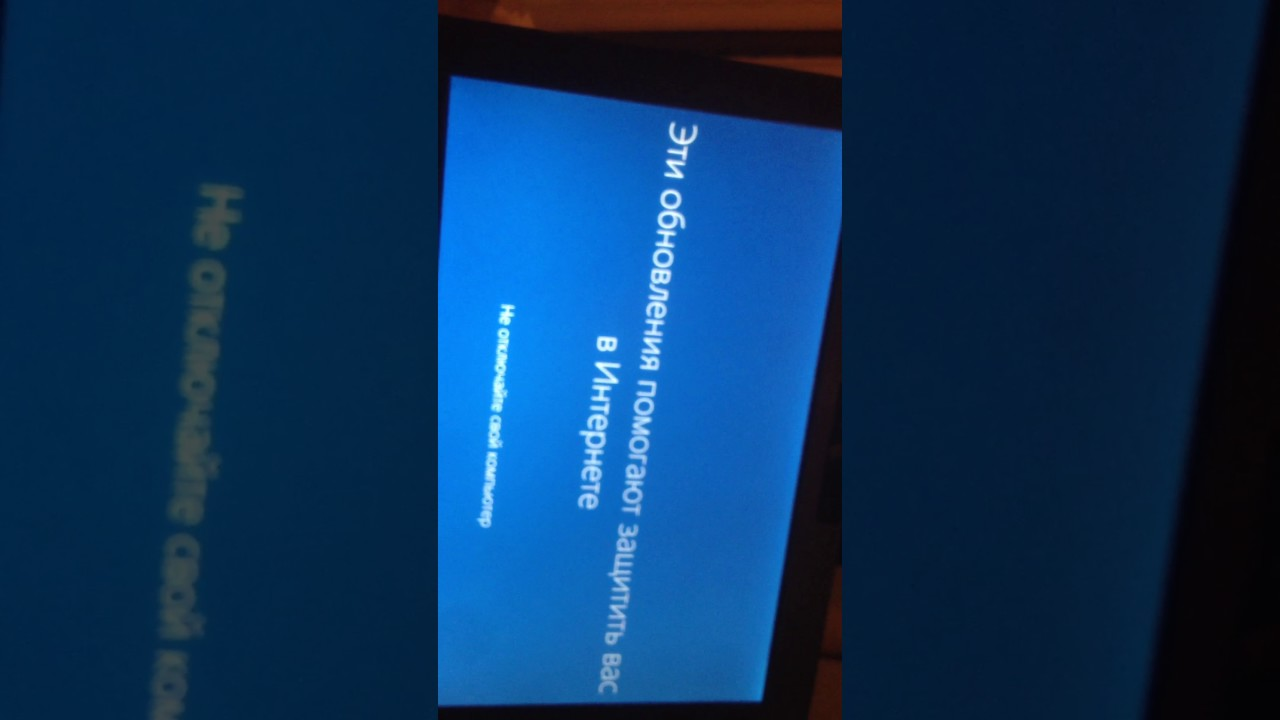 Черный экран при включении ноутбука, что делать: алгоритм