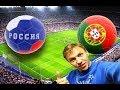 футбол россии онлайн таблица