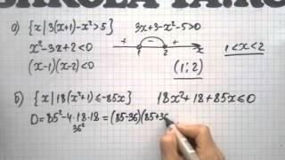 Алгебра 9 кл. Мордкович. Параграф 3.17