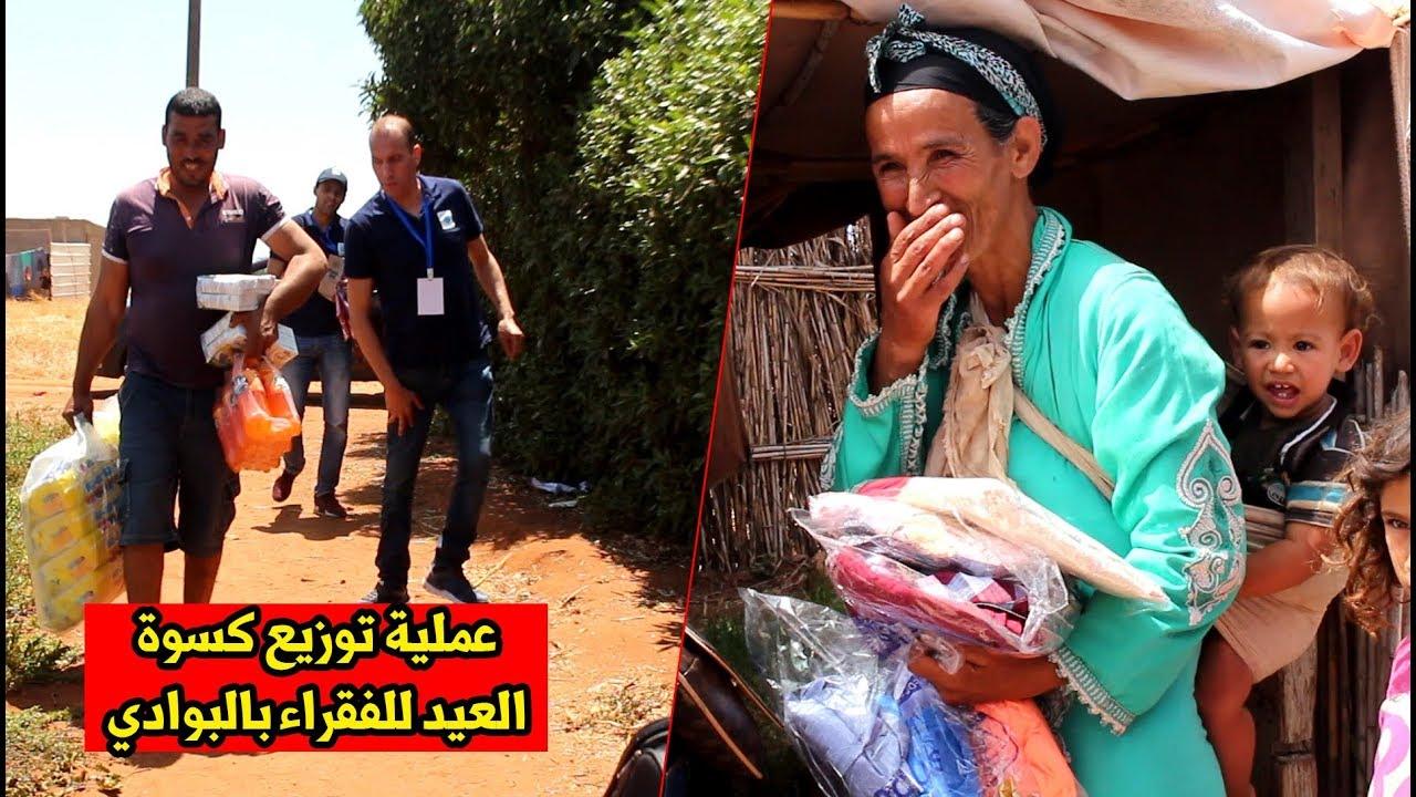 قافلة من تنظيم نهضة زناتة لتوزيع كسوة العيد لفائدة الأسر الفقيرة بنواحي المحمدية