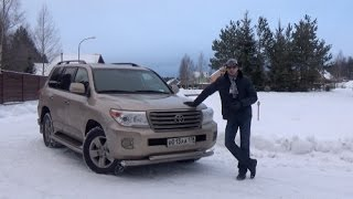 Toyota Land Cruiser 200: Обзор и тест драйв 2014 года(Всем привет, сегодня на обзоре Тойота Лэнд крузер 200 (Toyota Land Cruiser 200) c дизельным мотором объемом 4,5 литра и..., 2016-12-17T21:09:08.000Z)