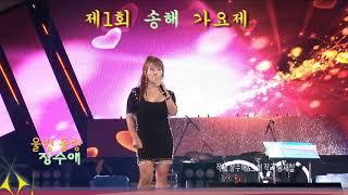 가수(장수애)울렁울렁/작사.장수애&초이.작곡.송재철
