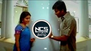 Sandakozhi Love BGM | Non Copyright Tamil | NCS | NCSTAMIL | TamilNcs | Latest