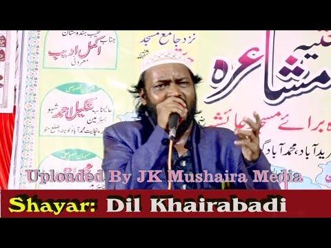 Dil Khairabadi Natiya Mushaira Faridabad Mohamdabad Gohna Mau 2018