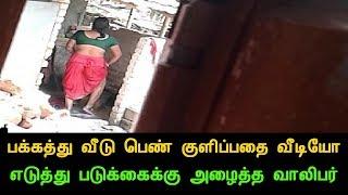 Tamil Kisu Kisu Breaking News | Latest Tamil News Today | Hot News Today Tamil 22.6.18