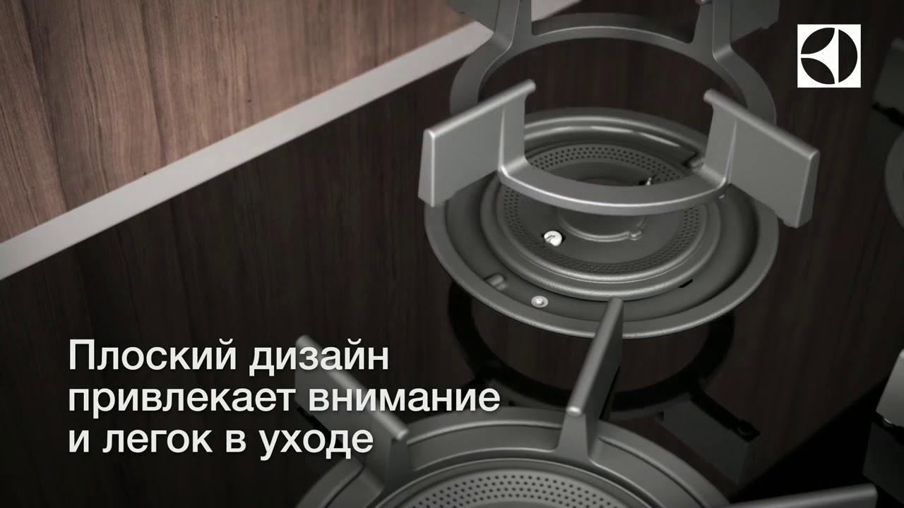 8 Восстанавливаем б/у газовую плиту и переводим её с природного .