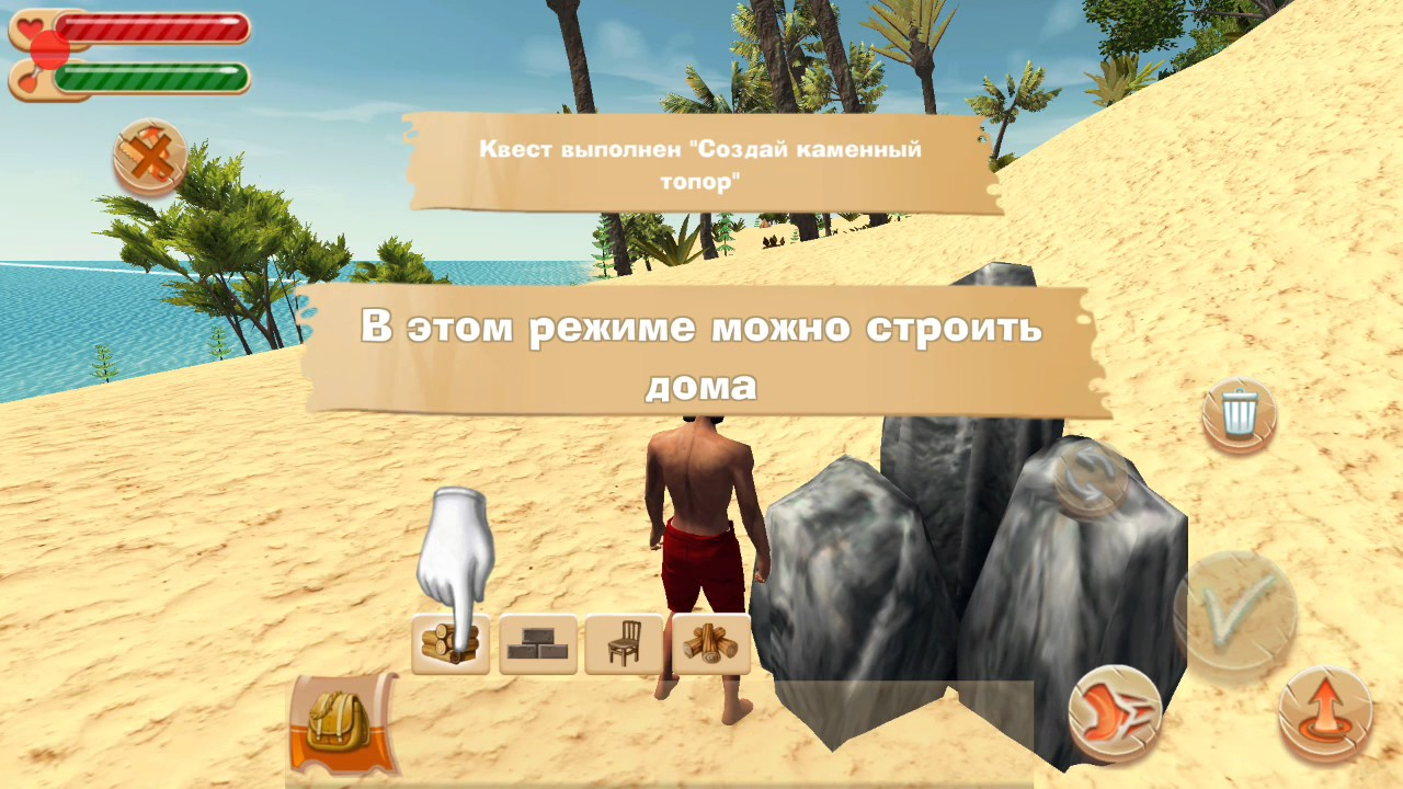 The ark of craft dinosaurs hack money gold ads free for The ark of craft
