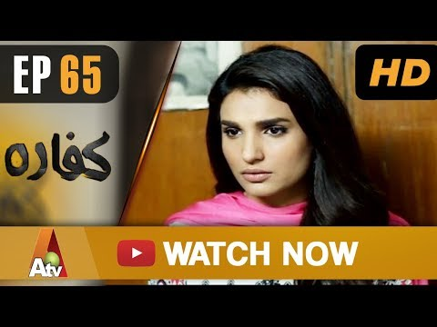 Kaffara - Episode 65 - ATV