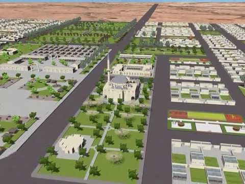 Sudan New City Project