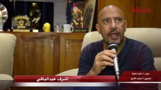بالفيديو.. ماذا قال أشرف عبدالباقي عن المقارنه بين 'الزعيم ومحمد رمضان'