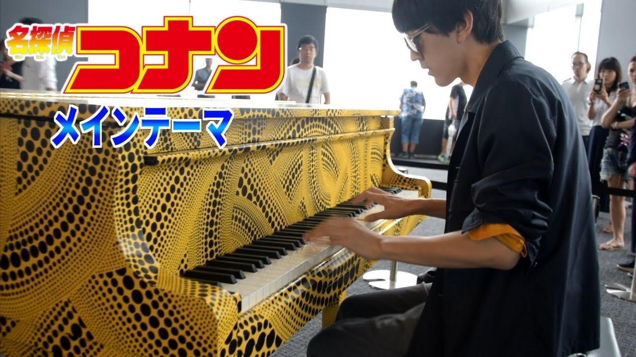 プロフィール ピアノ よ みぃ