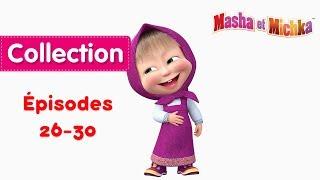 Masha et Michka - Collection 2 🎈 (26-30 épisodes) Dessins animés en Français!