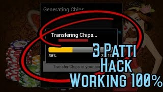 3 Patti hack | new trick working 1000% | free chips | unlimited chips
