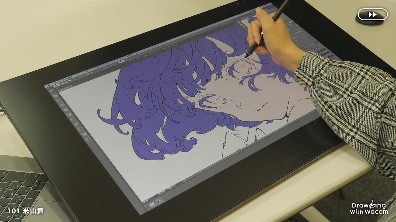 Onde está minha tinta?
