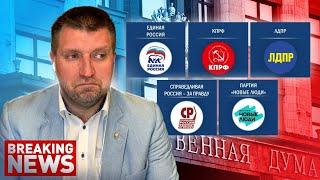 Кого нам выбрали. Итоги выборов в Госдуму-2021. Дмитрий Потапенко